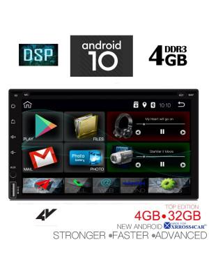 IQ-AN X799_GPS (DVD)