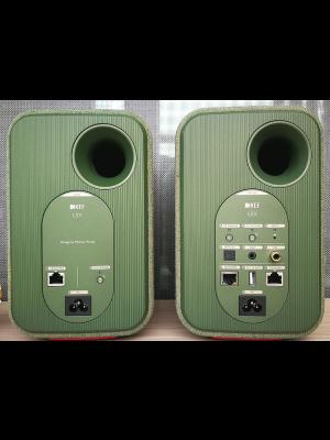 KEF LSX Green (Ζεύγος)