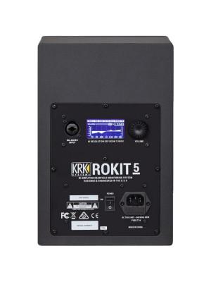 KRK RP5 Rokit G4 - 5inch (Τεμάχιο)