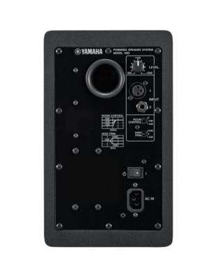 Yamaha HS-5 Black -  5inch (Τεμάχιο)